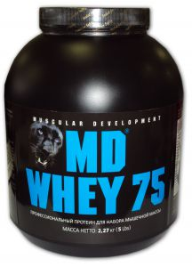 MD Whey - 75