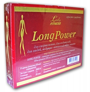 LadyFitness Long Power