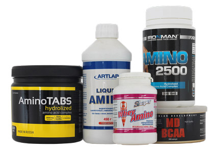 аминокислота спортивное питание содержит пурины