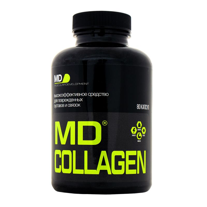 MD Collagen