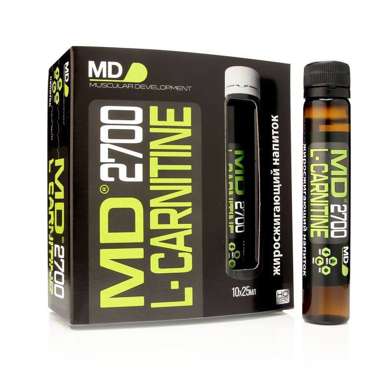MD Liquid L-Carnitine 2700