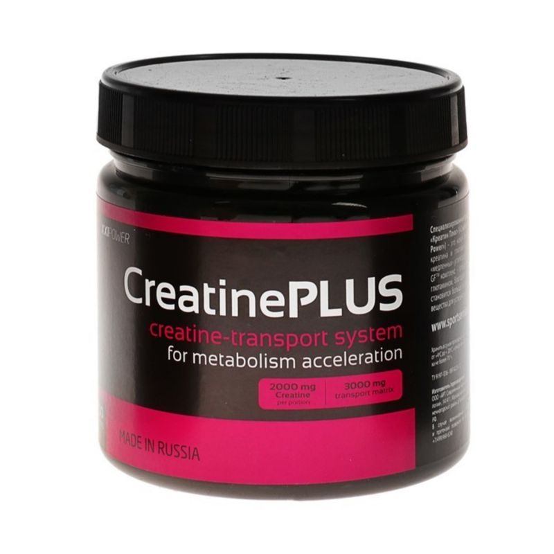 XXI Power Creatine Plus