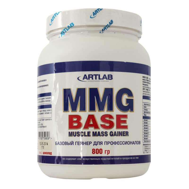 Artlab MMG Base (Muscle Mass Gainer Base)