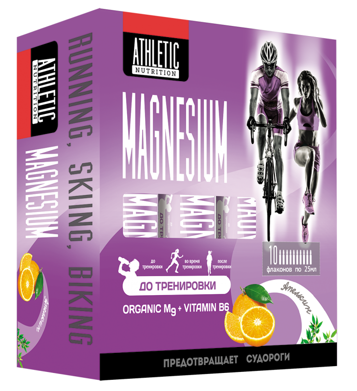 ATHLETIC NUTRITION ORGANIC MAGNESIUM