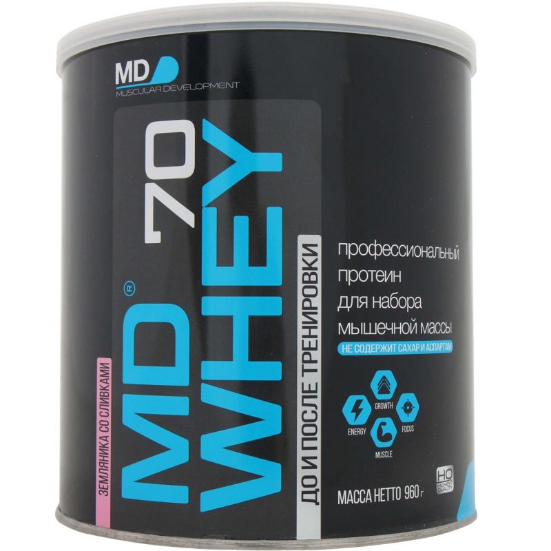 MD Whey 70